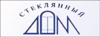 """ООО """"Стеклянный Дом"""""""