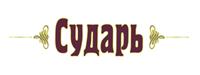 """Ресторан """"Сударь"""""""