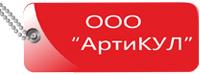 """Туристическое агентство """"Артикул"""""""