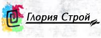 "ООО ""Глория Строй"""