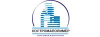 Торговая Компания «КостромаПолимер»
