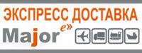 Курьерская компания  «Major - Kostroma»