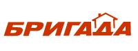Группа компаний «БРИГАДА»