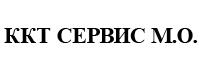 Филиал ООО «ККТ-Сервис М.О.»