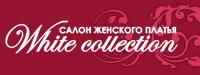Салон женского платья «White collection»