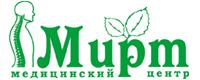 """Медицинский центр """"Мирт"""""""