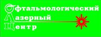 Костромской офтальмологический лазерный центр
