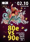 Кострома. 80-е vs 90-е