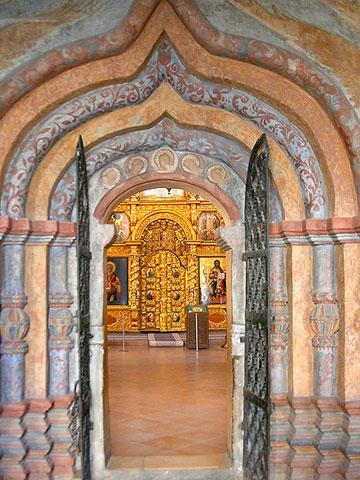 Кострома. Ипатьевский монастырь .Внутренне убранство Троицкого собора