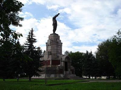 Кострома. Парк им. Ленина .Памятник В.И. Ленину