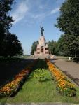 Кострома. Парк им. Ленина .Центральная аллея в Парке