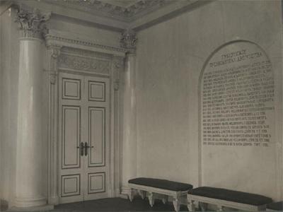 Кострома. Старинная Кострома .Холл Дворянского собрания