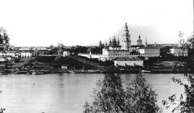 Кострома. Старинная Кострома .Кремль с правого берега Волги