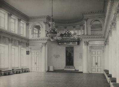 Кострома. Старинная Кострома .Зал Дворянского собрания