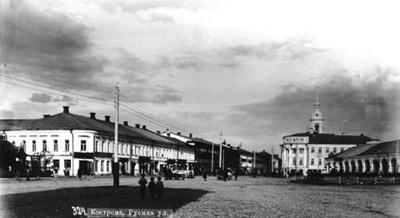 Кострома. Старинная Кострома .Площадь Советская
