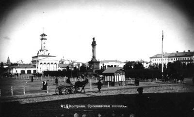Кострома. Старинная Кострома .Сусанинская площадь