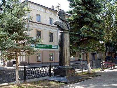 Кострома. Улицы города .Памятник А.Н. Островскому
