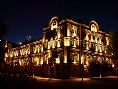 Кострома. Улицы города .Здание областной администрации