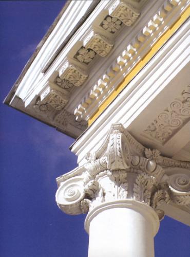 Кострома. Сусанинская площадь .Фрагмент портика пожарной каланчи