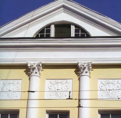 Кострома. Улицы города .Фрагмент фасада усадьбы Карцовых