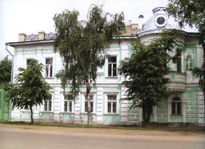 Кострома. Усадьба Колодезниковой .Городская усадьба