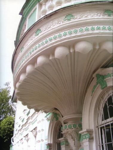 Кострома. Усадьба Колодезниковой .Лепной декор экседры