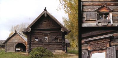 Кострома. Музей деревянного зодчества .Музей народной архитектуры и быта