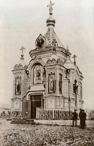 Кострома. Старинная Кострома .Александровская часовня