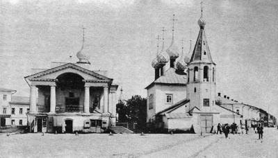 Кострома. Старинная Кострома .Георгиевская и Воскресенская церкви