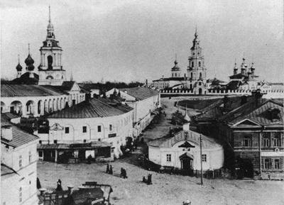 Кострома. Старинная Кострома .Начало Молочной горы