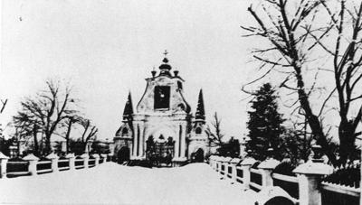 Кострома. Старинная Кострома .Святые ворота кафедрального Успенского собора