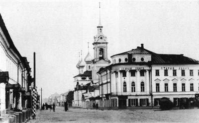 Кострома. Старинная Кострома .Старый двор