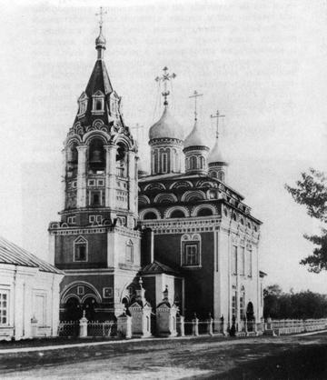Кострома. Старинная Кострома .Троицкая церковь