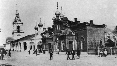 Кострома. Старинная Кострома .Церковь Спаса
