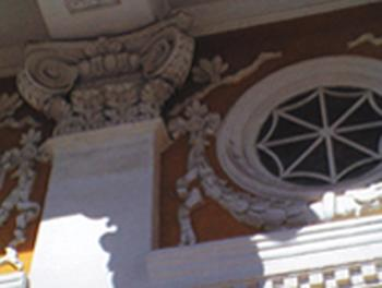 Кострома. Сусанинская площадь .Фрагмент фасада Пожарной каланчи