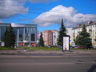 Кострома. Улицы города .Универмаг