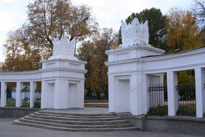 Кострома. Парк им. Ленина .Парк им. Ленина