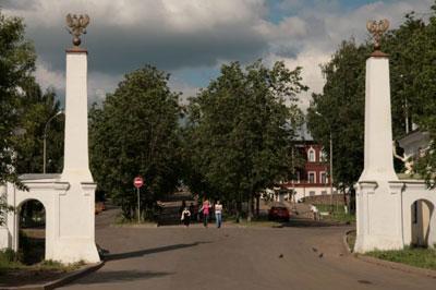 Кострома. Набережная Волги .Московская застава