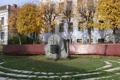 Кострома. Улицы города .Место основания города