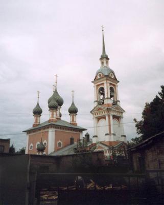 Кострома. Церковь Иоанна Златоуста .Церковь Иоанна Златоуста