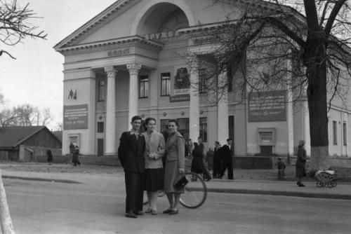 "Кострома. Кострома 50-х годов .1 Мая 1958 г. Кинотеатр ""Дружба"""