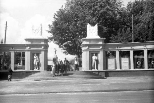 Кострома. Кострома 50-х годов .Центральный парк.