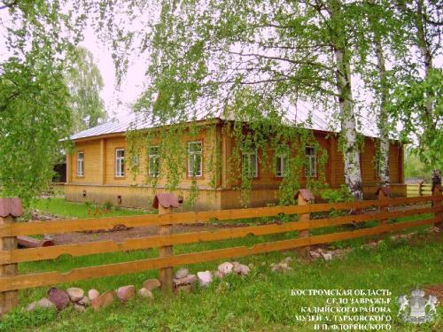 Кострома. Костромская область
