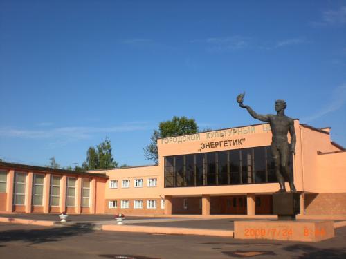Кострома. Волгореченск .МУК Волгореченский ГКЦ